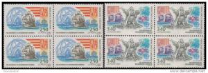 French Andorra #414-415 1992 Europa Block Set MNH