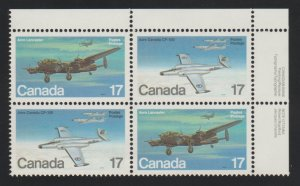 Canada 874a Canadian Aircraft - MNH - se-tenant block