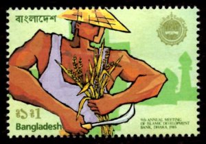 Bangladesh TK.1/- Islamic Development Bank, Farmer 1985 Scott.256 MNH