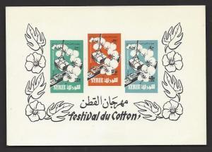 SYRIA 1957 ALEPPO COTTON FESTIVAL Souvenir Card ONLY 1500 Printed MNGAI