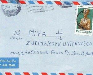 EGYPT Air Mail Cover MIVA MISSIONARY Austria 1977 {samwells-covers} CA152