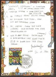 Liechtenstein 1993 Art Maxi Card FDC