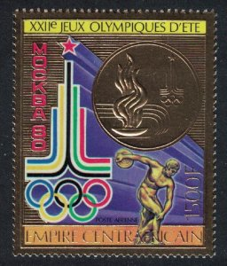 Central African Empire Moscow Olympic Games Emblem 1500f GOLD FOIL 1979 MNH