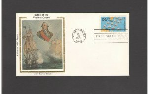 USA: #07 /**BATTLE OF VIRGINIA CAPES** / SILK CACHET- FDI- Excellent Condition