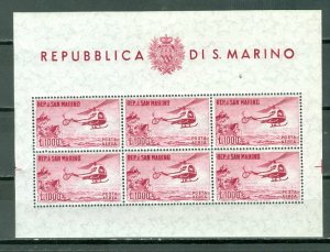 SAN MARINO SCARCE HELICOPTER  #C117...SHEET of 6 MNH...$350.00