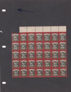 Germany Lubeck 1888 Private Post Part Stamps Sheet Ref 33359