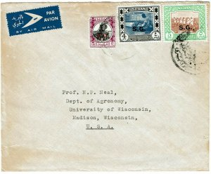 Sudan 1961 airmail cover to the U.S., franked Officials