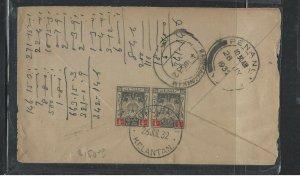 MALAYA KELANTAN  (PP1008B) 1932 ARMS 4CX2 KOTA BHARU TO INDIA
