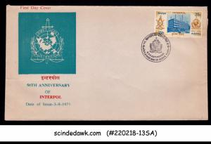 NEPAL - 1973 50th ANNIVERSARY OF INTERPOL - FDC