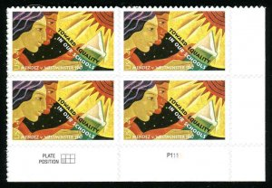 4201 Equality in our Schools Plate Block Lower Right Position MNH
