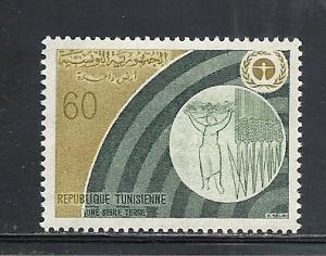 Tunisia #578 comp mnh cv $.75