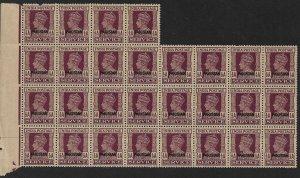 PAKISTAN 1947 KGVI OP 1/2 ANNA 'SERVICE'  BLOCK OF 28 (MNH) HIGH C.V £