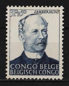 Belgian Congo 1947/51 50th Anniv of the Abolition of Slavery 3.50F (1/5) USED