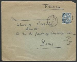 CHINA FRENCH PO 1911 cover PEKING to France, 10c on 25c opt................11097