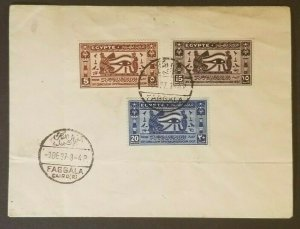 1937 Faggala Cairo Egypt Ophthalmologist Stamps Opticians Advertising Cover