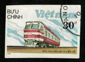 Train (3700-T)