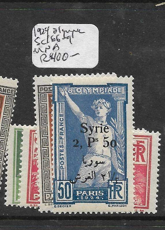 SYRIA (P0904B)  ON FRANCE  OLYMPICS SC 166-9  MNH