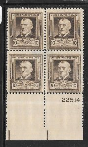 US#  868 10c Famous Americans~ Poets~ Plate Block of 4 (MH) CV $22.50