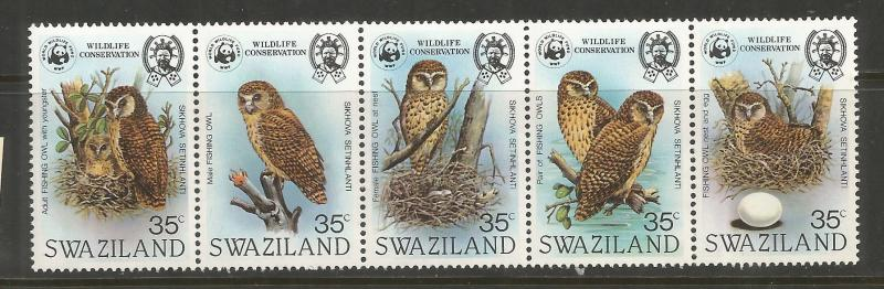 SWAZILAND  405  MINT HINGED,  STRIP OF 5,  WILDLIFE CONSERVATION, OWLS