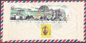 CHINA 1978 T34 Water Country strip on 1979 commercial cover to New Zealand..G126