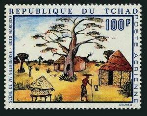 1970 Chad 288 Artist / Coto Harsicce 3,40 €