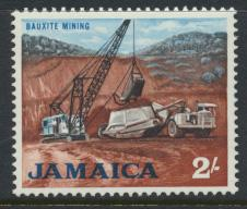 Jamaica SG 228 Mint Very  Light Hinge  SC# 228   see details