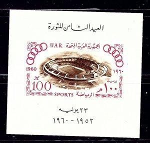 Egypt 512 MNH 1960 Olympics S/S #3