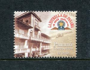 Panama C471, MNH, 2003 150th Anniv of La Estrella Newspaper Architecture x27014