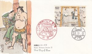 1953, Japan: Sumo Picture Series II, FDC (S18824)