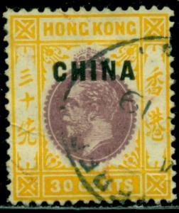 Great Britain Offices in China #10  Used Scott $6.25