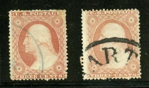 US Scott 25 & 26  TypeI & Type II Washington  Used stamp