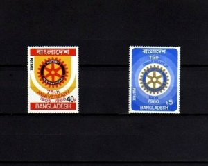 BANGLADESH - 1980 - ROTARY INTERNATIONAL - 75th ANNIVERSARY - 2 X MINT MNH SET!