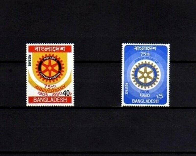 BANGLADESH - 1980 - ROTARY INTERNATIONAL - 75th ANNIVERSARY - 2 X MINT MNH SET!