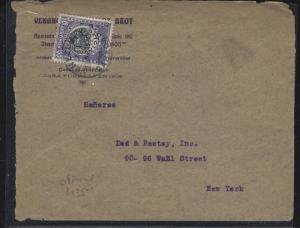 VENEZUELA   (PP2604B)   50C OFFICIAL ON COVER TO USA