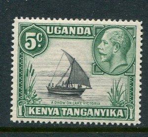 Kenya Uganda #47 Mint