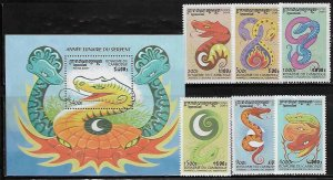 Cambodia 2045-51 Chinese Year of the Snake Mint NH
