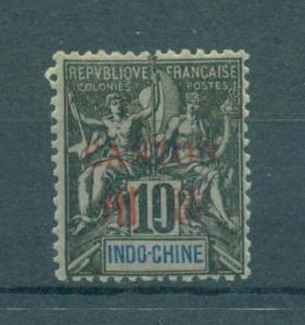 France Offices - China - Canton sc# 4 mh cat value $7.25
