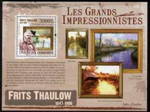 Comoro Islands 2009 Impressionists - Frits Thaulow perf s...