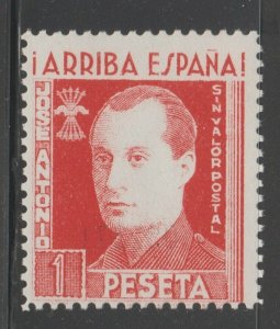 Spain 1938 - Postal or Revenue? 3-27-21-  MNH Gum- very nice