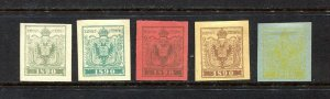 x648 - AUSTRIA 1890 Stamp Exhibition Set of 5 Labels Seals Cinderella Stamps MH