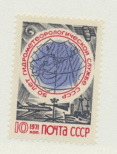 Russia Scott #3860, Soviet Hydrometeorological Society Issue From 1971 - Free...