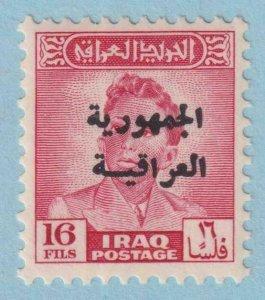 IRAQ 190  MINT NEVER HINGED OG ** NO FAULTS EXTRA FINE! - LOT 2