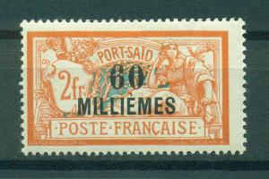 French Offices in Egypt Port Said sc# 68 mhr cat val $13.50