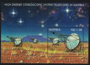 Namibia High Energy Stereoscopic System Telescopes MS SG#MS872