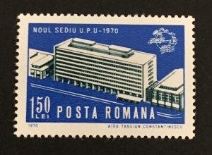 Romania 1970 #2190, UPU, MNH.
