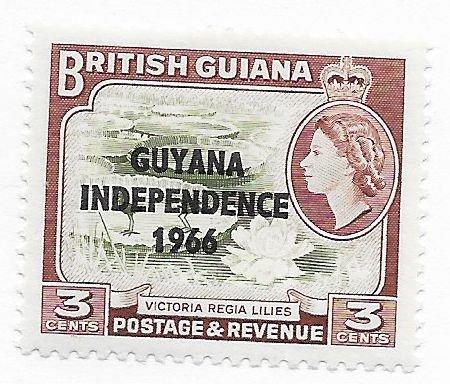 British Guiana #1A MH - Stamp CAT VALUE $4.75