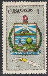1966 Cuba Stamps  Sc 1141 Las Villas Shield MNH