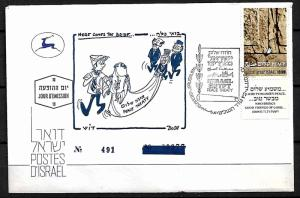 ISRAEL STAMPS NUMBERED COVER ISRAEL-EGYPT PEACE TREATY, 1977