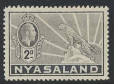 Nyasaland SG 117   Mint Hinged