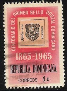 Dominican Republic 1965 Scott# 615 Used